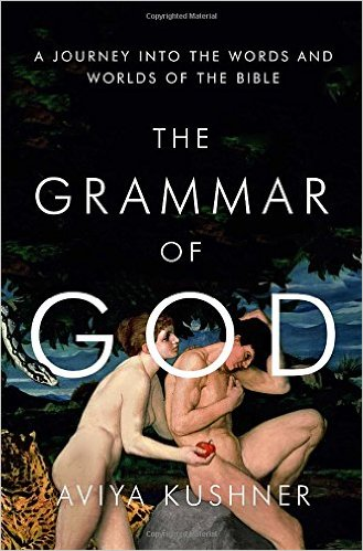 grammar of god cover
